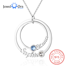 JewelOra 925 Sterling Silver Personalized Name Necklace with 2 Birthstones Custom Double Circle Couple Necklaces for Lovers
