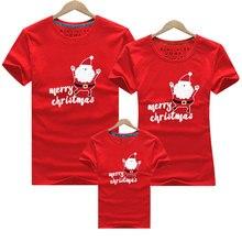 Хлопковая Футболка с рождественским оленем одежда для мамы, дочки, папы и ребенка одинаковые комплекты одежды для семьи семейный образ «Мама и я»