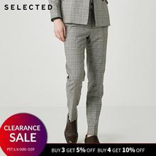 SELECTED Cotton-blend Grey Slim Fit Suit Pants S|4