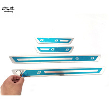 4pcs/lot ultra thin Stainless Steel Door Sill pedal Scuff Plate for 2020 VW Volkswagen Golf 8 MK8