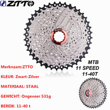ZTTO 11 s 22 Speed Freewheel Cassette MTB Mountainbike Fietsonderdelen 40 t Compatibel voor Onderdelen m7000 M8000 M9000 X
