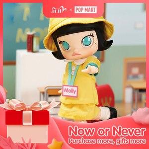 Image 1 - Pop Mart Kleuterschool Molly Bjd 14Cm Verjaardagscadeau Kid Speelgoed Nieuwe Aangekomen Gratis Verzending