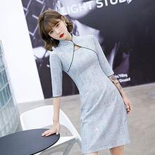 Ципао в китайском стиле улучшенное платье Новинка осени 2020