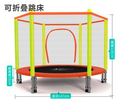 55 дюймов круглый детский мини-батут корпуса подкладка-сетка Rebounder прогулок на свежем воздухе - Цвет: Оранжевый