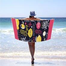 Летний уличный туристический пляжный коврик полотенце для душа