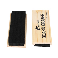 Eraser-Wool Chalkboard Felt Dustless 2pcs