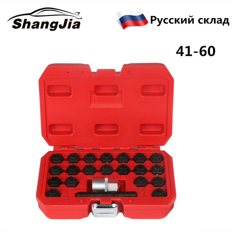 22pcs Anti-Theft Screw Sleeve Removal Install Socket For BMW Wheel Lock Lugnut Anti-Theft Screw Lug Nut Locking Key Socket 41-60