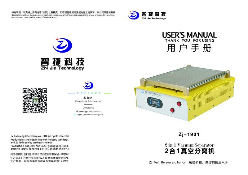 ZJ 1901 2 in 1 Separating Machine Screen Separator Build in Dual Vacuum Pump For iPad Samsung Tablet LCD Separator Screen Repair in Tool Parts from Tools