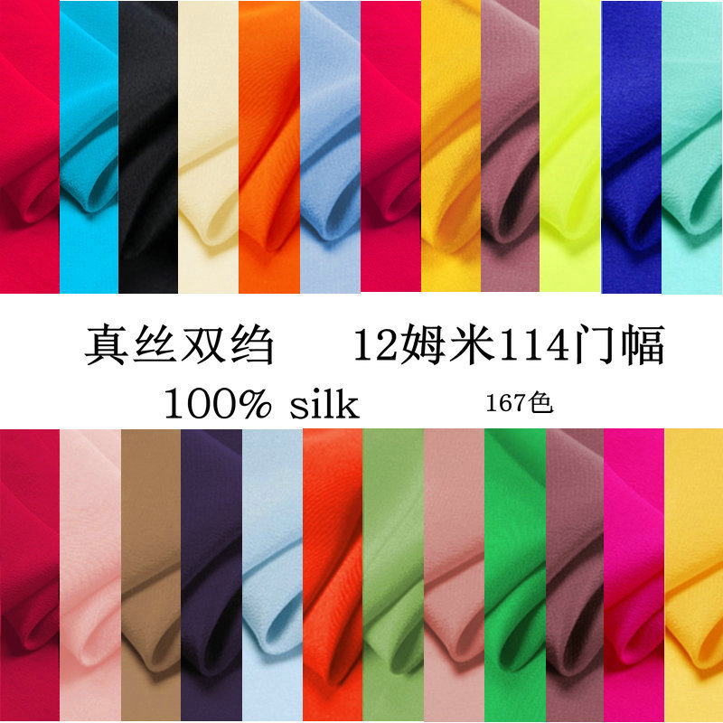 Silk Fabrics For Dresses Blouse Scarves Clothing Meter 100% Pure Silk Crepe De Chine/CDC 12mill Plain Color High-end Free Ship
