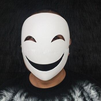 Anime Black Bullet Kagetane Hiruko Mask Cosplay Masques Face Mascarillas Smile Halloween Mascherina Chiristmas Gifts Props