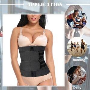 Image 5 - Kadınlar Shapewear İnce kemer fermuar artı boyutu lateks bel eğitmen korse Underbust vücut Fajas ter bel Cincher kilo kaybı