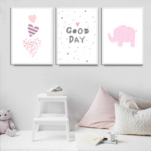 Pink Heart Elphant Canvas Print Wall Painting Quotes Poster Nursery Art Cartoon Pictures For Baby Room Decor