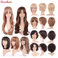 BOB Wigs Bangs Short Synthetic-Curly-Wigs Black Women African American S-Noilite Ombre