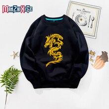 Limited Time Discount 2019 Spring Autumn Girl Hoodie Kids Sweatshirts Boys Hoodies Dragon Print Clothing Tops
