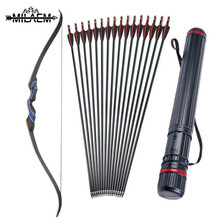 56 inch 20/25/30/35/40/45/50 lbs American Hunting Bow With 12Pcs Fiberglass Arrows 2 Black 1 Red Arrow Vanes Archery Shooting