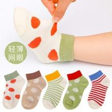 5pairs/lot NewBorn Baby Socks Summer Comfort Cotton Newborn Socks Kids Boy For 0-2 Years Baby Clothes Accessories