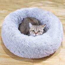 Подстилка для кошек мягкая длинная плюшевая кровать круглая