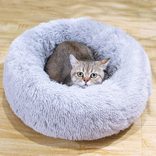 Cat Bed Round Plush House Soft Long Pet Dog For Winter Warm Sleeping Puppy Mat Small Dogs Cats Nest