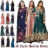 Muslim Women Long Sleeve Dubai Hijab Maxi Dress Arabic Kaftan Abaya Modest Islamic Uae Pakistani Turkey Kimono Jalabiya Dresses