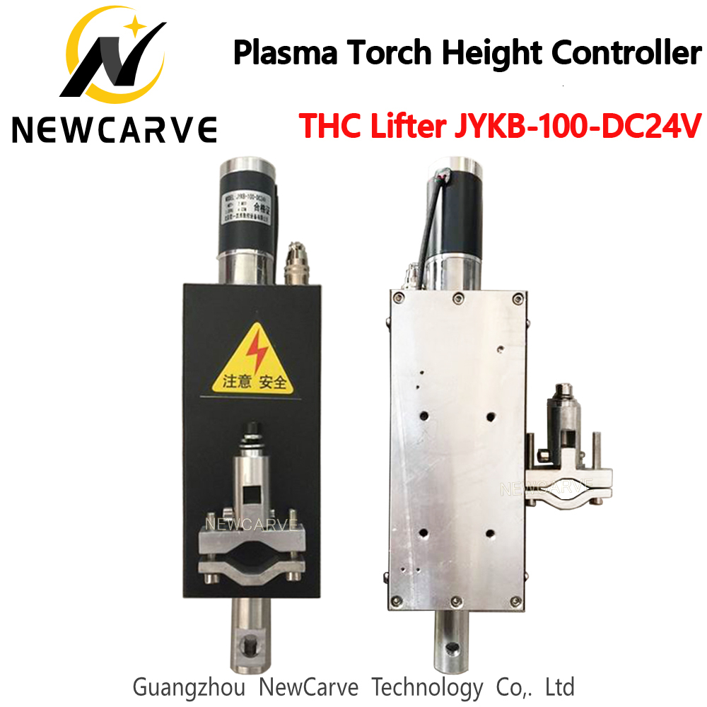 150mm Flame Plasma Cutting Machine Height Controller Torch Lifter+Stepper Motor