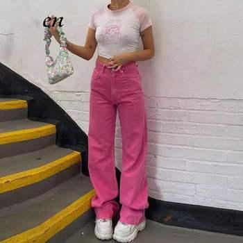 Y2K new style European and American loose street hot girl high waist pants 2021 fashion slim retro straight wide leg jeans women 1