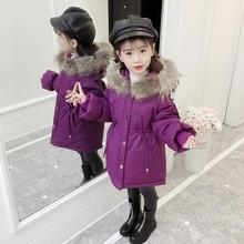 Childrens Jacket Girls Padded-Jack Windbreaker New Solid Long for Suit Mid-Length-Down