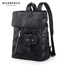 MANBERCE 2019 New Style Fashion Rest Backpack with Large Capacity Korean Camouflage Canvas Convenient Travel Bag Free Shipping