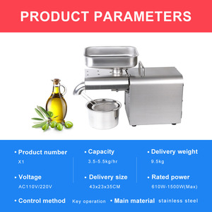 Image 2 - YTK Oil Press Automatic Household FLaxseed Oil Extractor Peanut Oil Press Cold Press Oil Machine 1500W