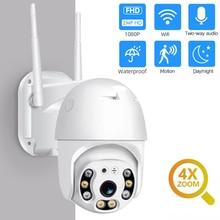 SDETER 1080P cámara de seguridad al aire libre WIFI domo PTZ inalámbrica cámara IP CCTV Pan Tilt 4XZoom IR de vigilancia de red P2P CAM