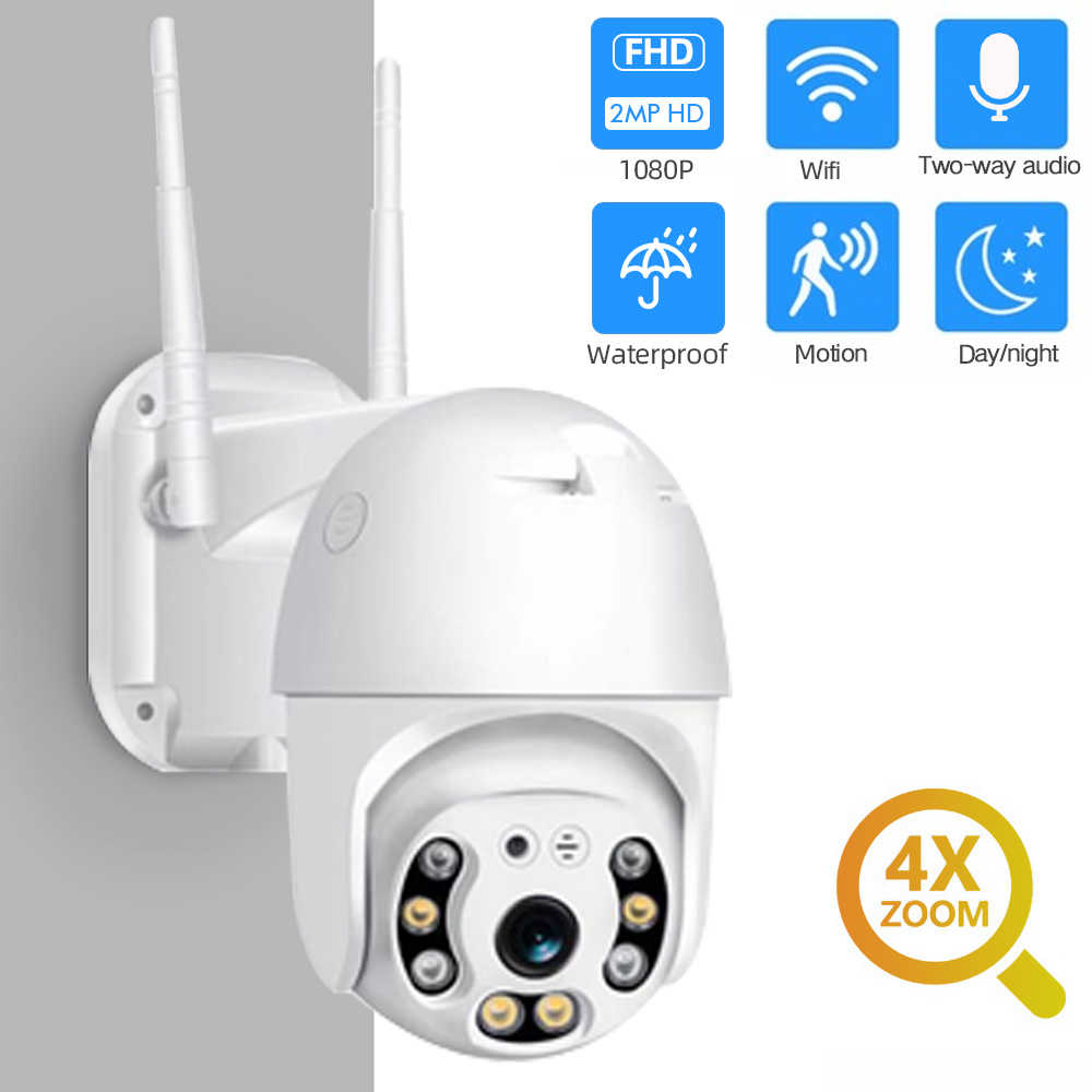 Sdeter 1080P Security Camera Wifi Outdoor Ptz Speed Dome Wireless Ip Camera Cctv Pan Tilt 4 Xzoom Ir Netwerk surveillance P2P Cam