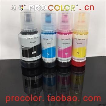 T104 104 T522 522 CISS, kit de recambio de tinta pigmentada para impresora Epson EcoTank ET-2710 ET-2711 ET-2720, ET-2726, ET 2720 4700
