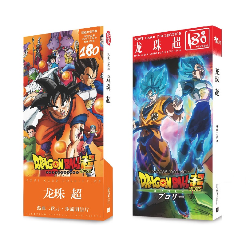 180 Pcs/Set Anime Dragon Ball Large Postcard Figure Son Goku Postcards Greeting Card Birthday Letter Gift Card