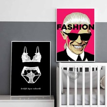 Black Fashion Underwear Wall Art Canvas Poster and Print Minimalist Nordic Decoration Pictures Modern Home Decor