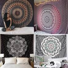Polyester Mandala Print Tapestry Wall Hanging Carpet Throw Yoga Beach Mat Blanket Large 150*200cm Sleeping pad wall art Tapestry