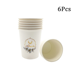 "Image 2 - Chicinlife 6Pcs עיד מובארק נייר צלחות כוסות חד פעמי כלי שולחן האסלאמי מוסלמיות הרמדאן דקור עיד מסיבת ארוחת ערב סכו""ם Supplie"