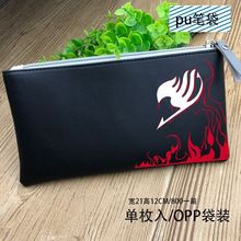 Anime Fairy Tail PU Leather Wallet