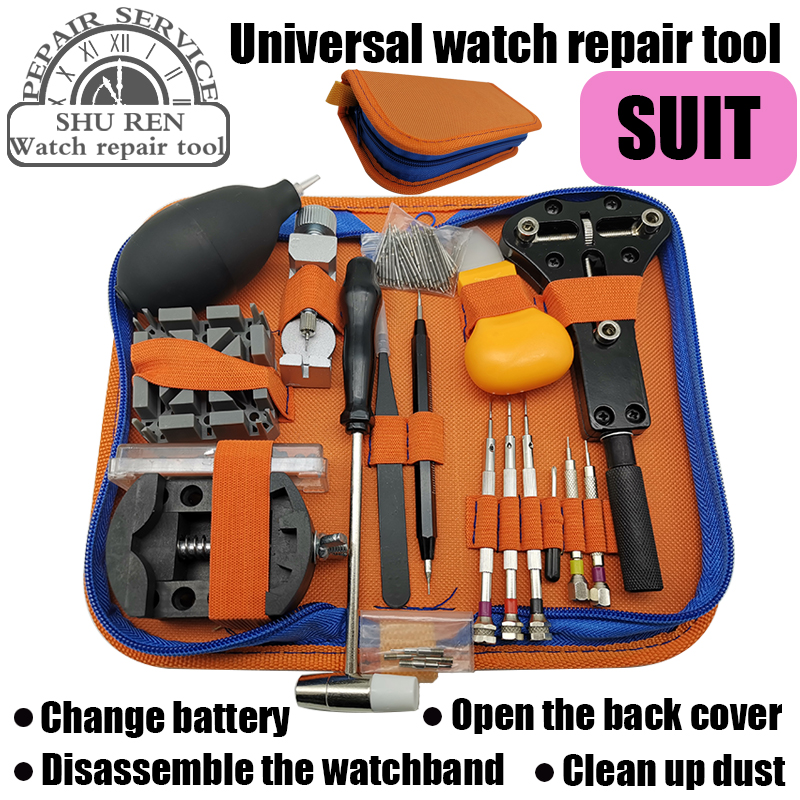 Watch Tools, Bottle Openers, Strap Adjusters, Strap Intercept Combinations, Tweezers, Screwdrivers, Watch Repair Tool Kit