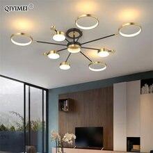 Светодиодная люстра qiyimei для гостиной столовой кухни спальни