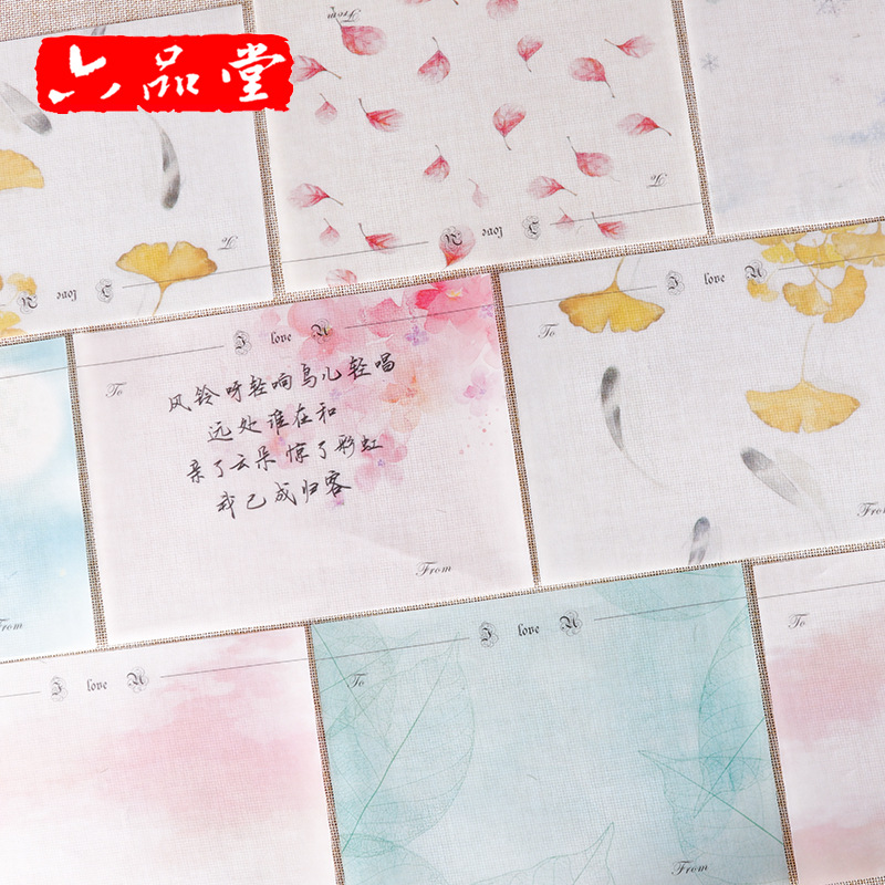 Copy Paper Color Page Copy Paper Translucent Tracing Calligraphy Stickers Love Letter Fountain Pen Copy Sketch Calligraphy Whole