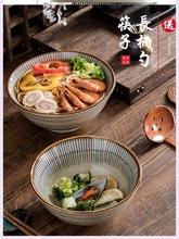Japońska miska do ramenu ceramiczna miska na makaron wzór w paski duża miska na zupę restauracja domowa Retro obiadowa miska na zupę tanie tanio CN (pochodzenie) Pod ramą Pojedyncze Ekologiczne Zaopatrzony Porcelany 1l