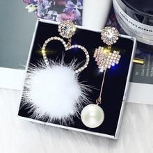 DREJEW White Black Pink Gray Plush Ball Heart Statement Earrings Sets 2019 Drop Earrings for Women Wedding Fashion Jewelry HE056 цены онлайн