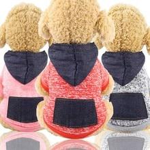 Pet dog clothes sweatshirt denim pocket puppy Teddy hooded jacket coat pet cat autumn and winter