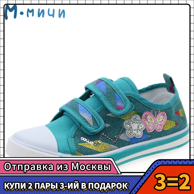 MMnun 3=2 Children Shoes Children's Sneakers Shoes 2019 Sneakers For Girls Children's Coloring For Girls Flat Size 25-30 ML1502