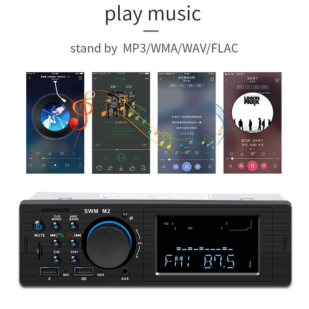 1 Din カーステレオ MP3 音楽プレーヤー Fm ラジオの Bluetooth 4.0 サポート TF カード AUX デュアル USB 充電 ios /アンドロイド 1din Autoradio