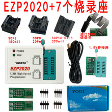 Ezp2020usb programador 24/25/93/45flash placa-mãe roteamento lcd bois chip queimador