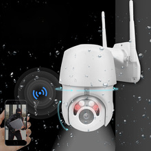 Wireless Security Camera HD 1080P IP Camera with Night Vision Motion Detection IP66 Weatherproof for Home Survelliance