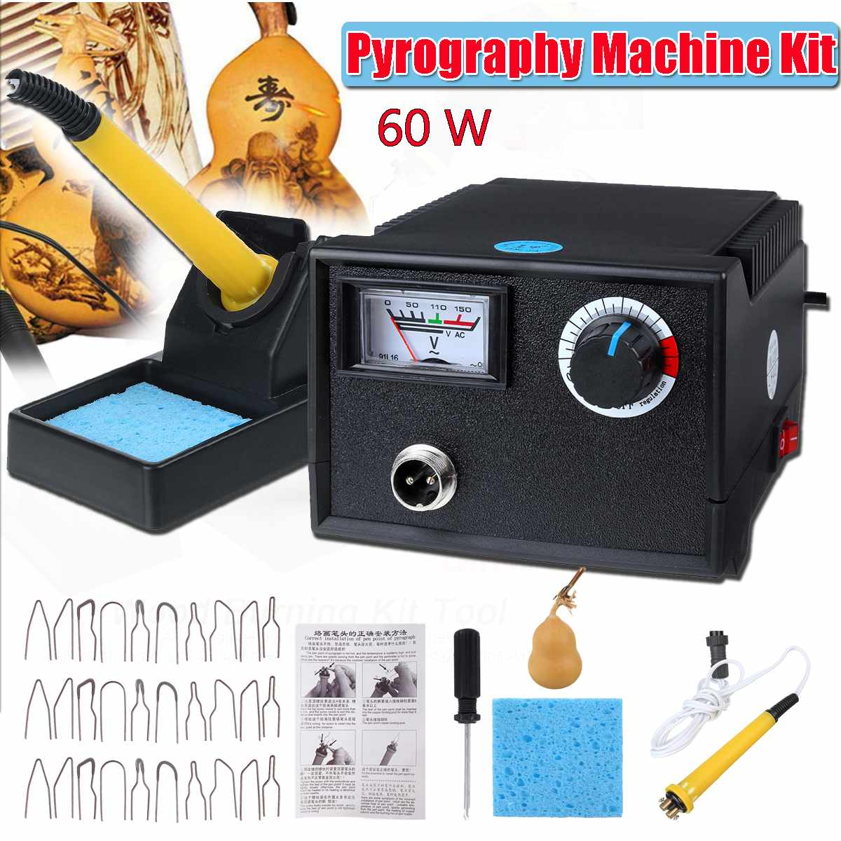 60W Pyrography Machine Wood Burning Adjustable Temperature Burner Wood Cautery Pyrography Pen Gourd Crafts Tool Set