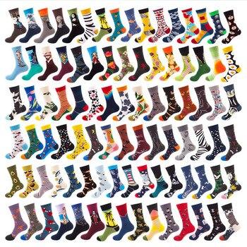 Calcetines Unisex de dibujos animados Kawaii de estilo coreano para mujer, Calcetines divertidos de algodón con imagen de Arte de flores para mujer, Calcetines de otoño invierno B0081