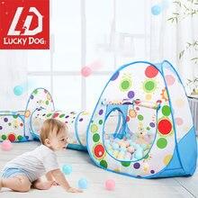 3 в 1 мяч яма детские игрушки  бассейн игрушка палатка с туннельной