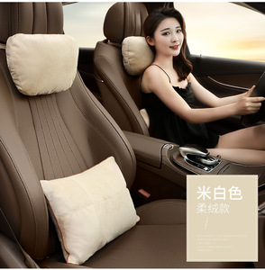 Image 2 - Universal super macio ajustável carro viagem encosto de cabeça pescoço resto almofadas assento almofada apoio para mercedes benz s classe